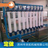 厂家直销 ZK-3000中空超滤水处理设备 不锈钢水处理设备 现货