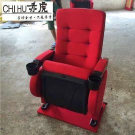 影院座椅  布艺宽厚扶手成人座椅 电影院座椅