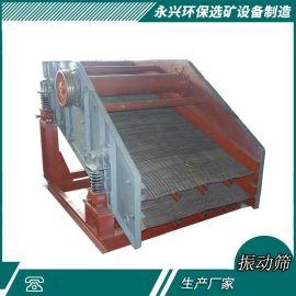 三层圆振动筛采石场砂石料筛分机矿用矿石直线振动筛