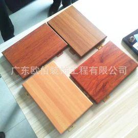 热转印木纹铝板,室内木纹铝合金墙面