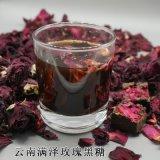 云南满泽黑糖玫瑰姜茶介绍/古法黑糖多口味