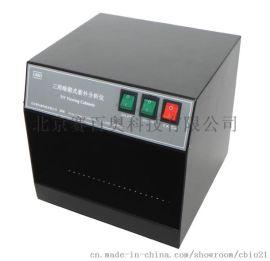 三用紫外分析仪/薄层色谱仪