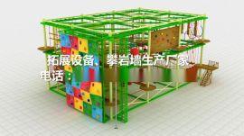 商場、室內外兒童繩網探險樂園兒童拓展設備兒童攀巖