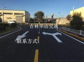 延吉市公路划线