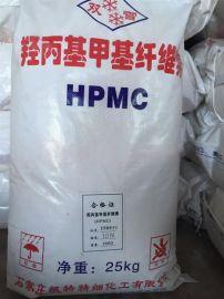 厂家直销双雪牌HPMC羟丙基甲基纤维素醚