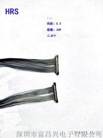 HRS DF56-26P-0.3SD(51)极细同轴屏线