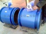 尿素流量计农业灌溉专测4~20mA
