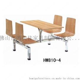 广东弯曲木工厂定制员工餐厅食堂饭堂快餐桌椅
