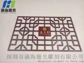 深圳月饼盒木质窗花激光切割-满海激光雕刻