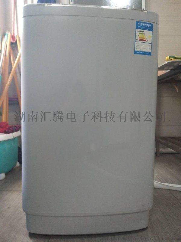 河北自助洗衣机批发厂家