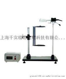 织物热辐射测定仪-织物热辐射(热防护)性能测试仪