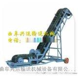 煤炭输送机 行走伸缩式运输机  自动装卸上料机