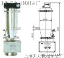 QVC真空上料机  气动式真空上料机