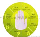 一次性手套厂家批发12寸大码百级6.8克工业劳保白色丁晴手套