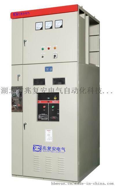 国标柜兆复安XGN系列箱型固定式金属封闭开关柜
