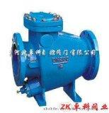 天津廠家直銷 HH44T、HH44H型 微阻緩閉止回閥 價格