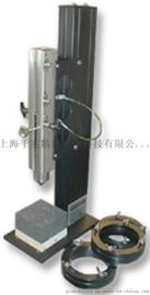 皮革低温冲击试验机/GM低温冲击测试仪