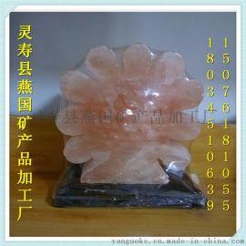 供应喜马拉雅岩盐灯 水晶盐灯 释放负离子