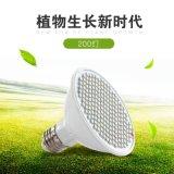 厂家直销 新款200LED植物灯 蔬菜育苗补光灯