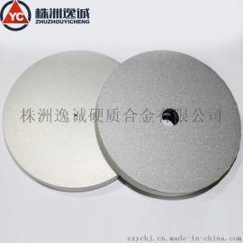 耐磨硬质合金钨钢模具 钨钢冷墩模 合金圆饼