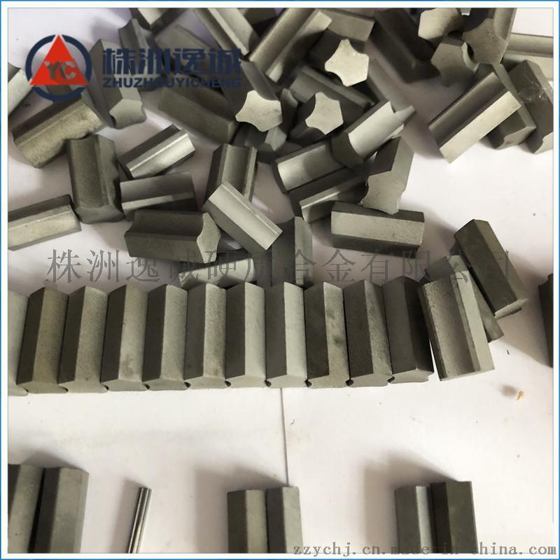 非標類產品定製 硬質合金類產品