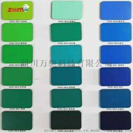 铝塑板 七色铝塑板厂家