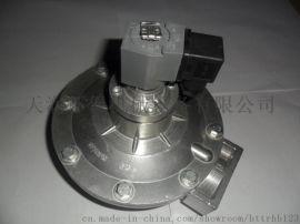 直通式脉冲阀除尘用脉冲阀质量保证多种型号