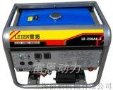 250A工业汽油发电电焊机