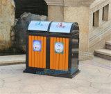 戶外垃圾桶有蓋景區公園學校室外鋼木垃圾桶小區果皮箱