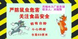 挡鼠板生产_湖北电力[电信]机房防鼠板_厂家直供