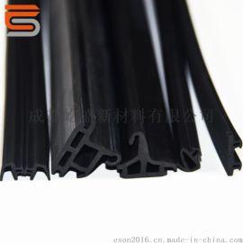 供应硅橡胶、EPDM、 橡胶密封条