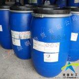 吸湿快干整理剂亨斯迈吸湿排汗剂ULTRATEX(欧特斯)HSD-s