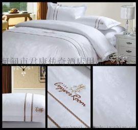 君康傳奇紡織JK酒店布草|賓館布草|賓館酒店牀上用品
