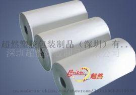 【国内自家生产】供应TPU淋复贴合专用PP合成纸