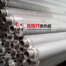 鋼鋁復合翅片管 鋁擠壓翅片管河北生產廠家