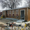 沧州工地移动厕所 彩钢移动卫生间热销