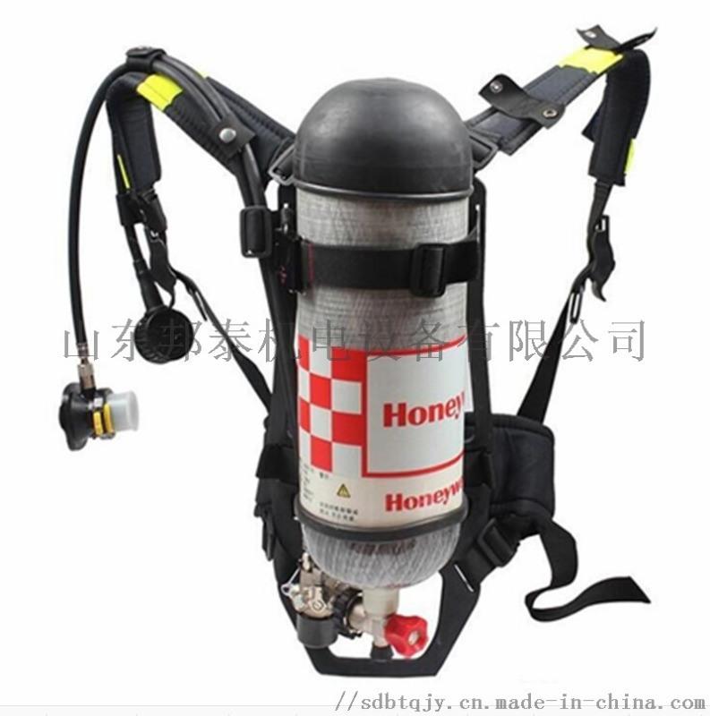 霍尼韦尔C900空气呼吸器自给式进口产品
