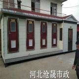 濱州移動廁所生態廁所旅遊景區公共衛生間山東移動廁所
