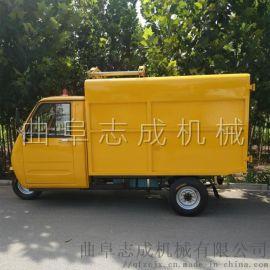 河南小型电动垃圾车自卸式物业用清洁车