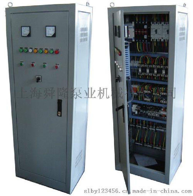 SLK系列电气控制柜