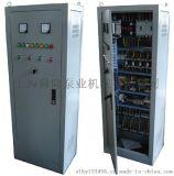 SLK系列電氣控制櫃