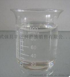 供应衡水300石蜡油