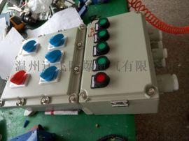 BXD51-T8防爆动力箱