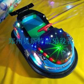 江省尚志市儿童双人电瓶碰碰车厂家定做多种款式