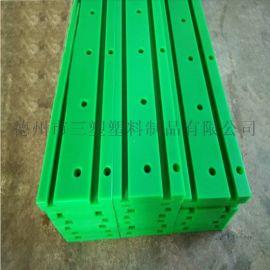 高分子链条导轨 upe聚乙烯塑料耐磨滑块