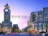 设计定做城市建筑时钟-**小区景观钟批发/维护