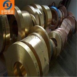 现货美标C77400铜镍合金 高精度板材