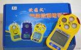 渭南四合一氣體檢測儀18992812558哪余有賣