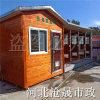 唐山环保厕所 打包移动厕所厂家