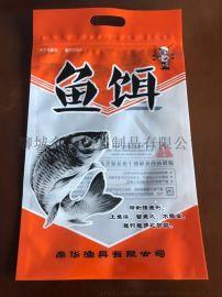 邯郸金霖包装制品,定制生产鱼饵包装,鱼食包装